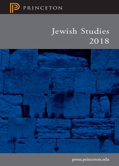 Jewish Studies 2018 Catalog